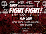 Super Fight Fight - флеш игра онлайн