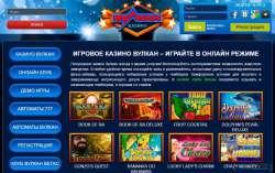 Игровые автоматы способы обыграть нефтеюганские игровые автоматы