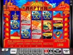 33slots  бесплатные игровые автоматы онлайн