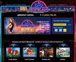 Статьи игровые автоматы онлайн игровые автоматы ultra hot