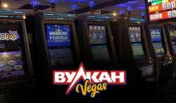 казино вулкан вегас официальный сайт