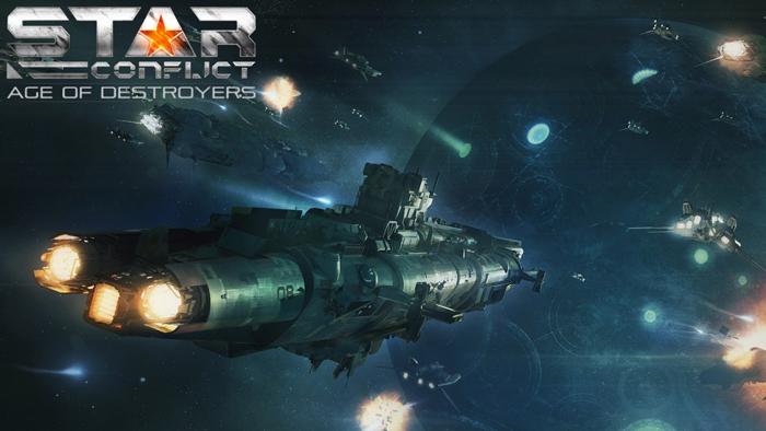 Обзор MMORPG Star Conflict